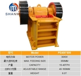 SHANMU JAW CRUSHER PE400x600